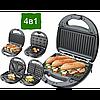 Орешница, бутербродница, вафельница, гриль - тостер ,сендвичница DOMOTEC MS-7704 (4 в 1), фото 3