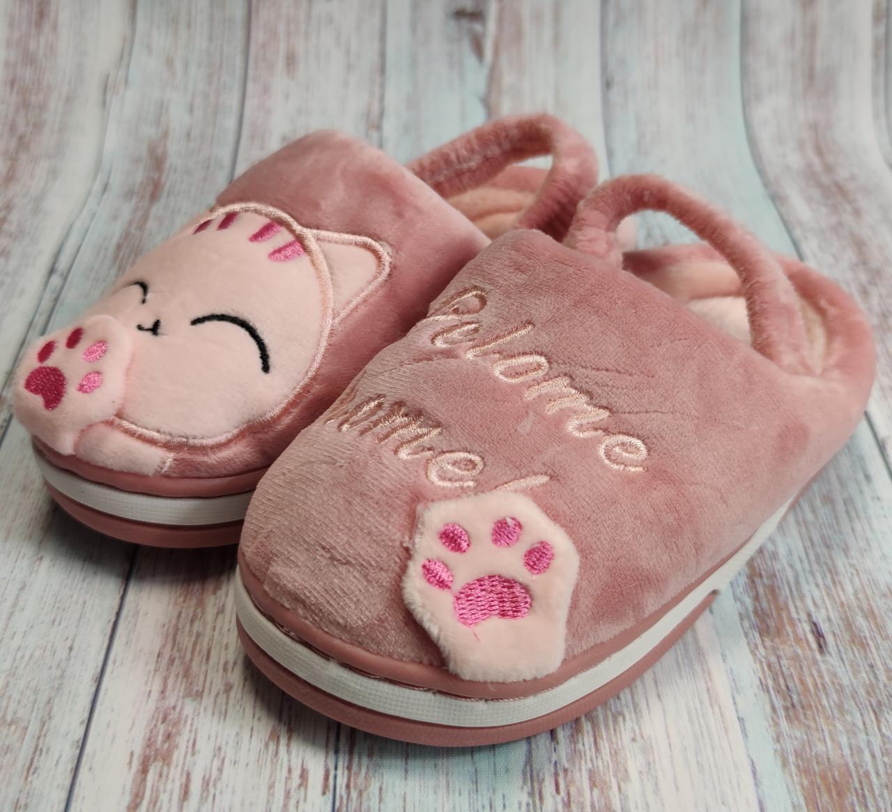 Детские тапочки теплые комнатные для дома для девочки домашние розовые котики