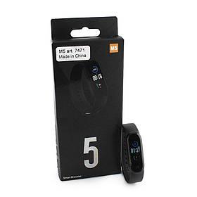 Часы / Фитнес браслет Smart Watch M5 (Без замены брака!!!)