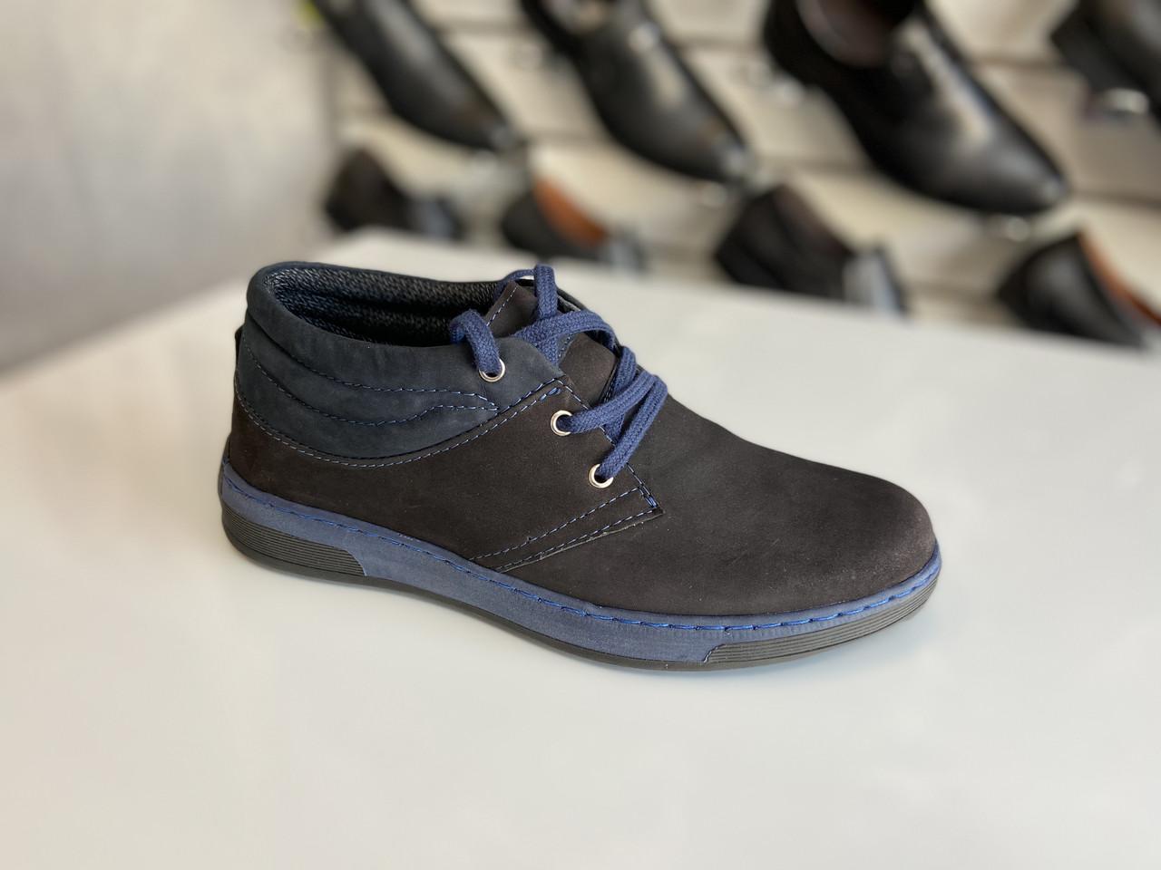 Чоловіче демісезонне взуття Mateos