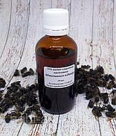 10% Водно-спиртова настоянка бджолиного підмору, 50мл.