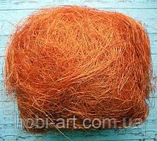 Сизаль № 06 (помаранчова) 30-33г