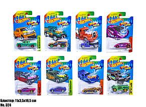 Машинки Hot Wheels 324-98