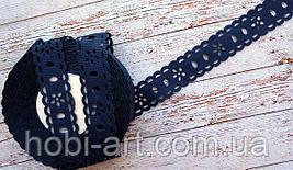 Репсова Стрічка з перфорацією 20 мм темно синя (квіточка)