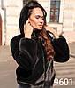 Мягкая женская куртка меховая M-L (в расцветках), фото 3