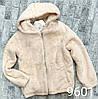 Мягкая женская куртка меховая M-L (в расцветках), фото 2