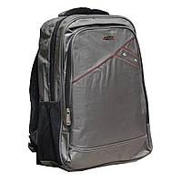 Удобный рюкзак E-SMILE 500520