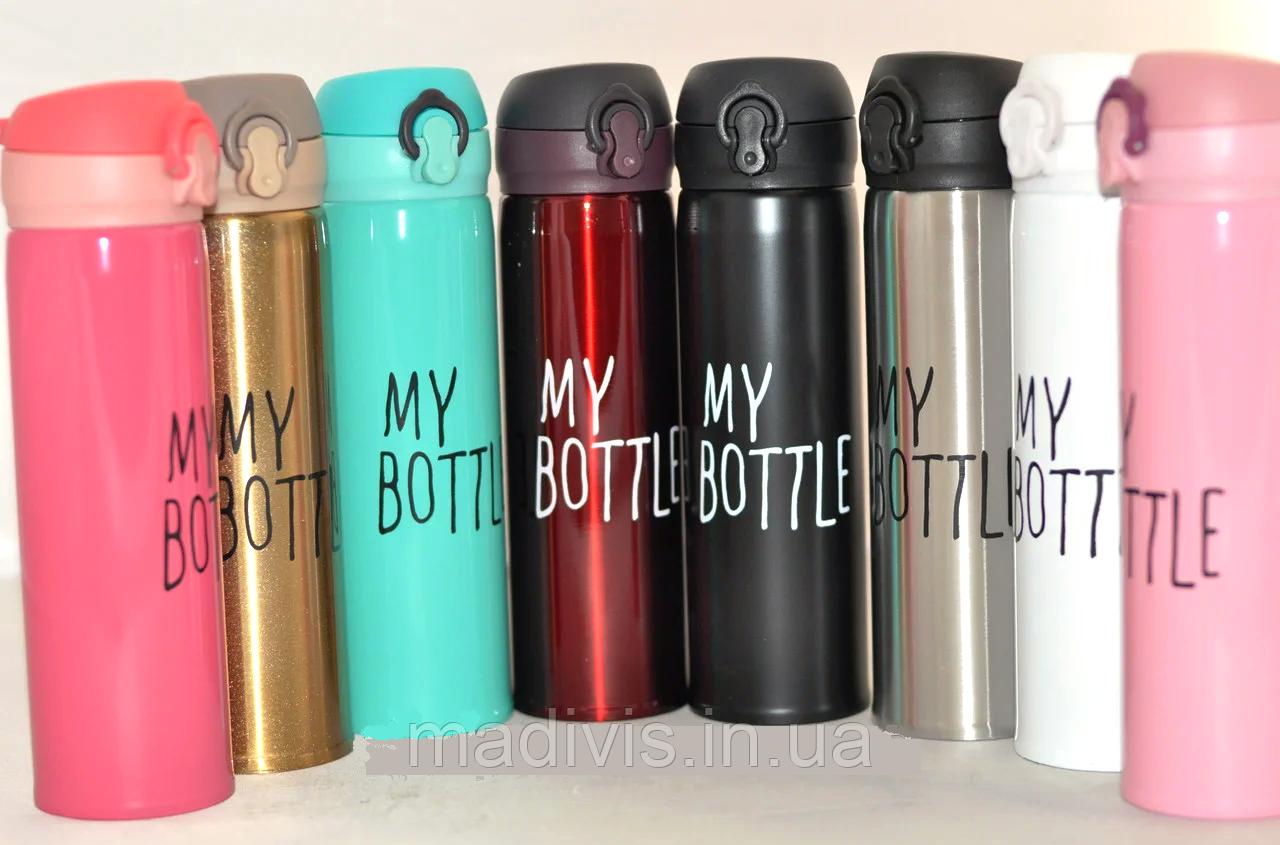 Вакуумный термос My Bottle, 500 мл., термо-чашка, Vacuum Cup My bottle, из нержавеющей стали