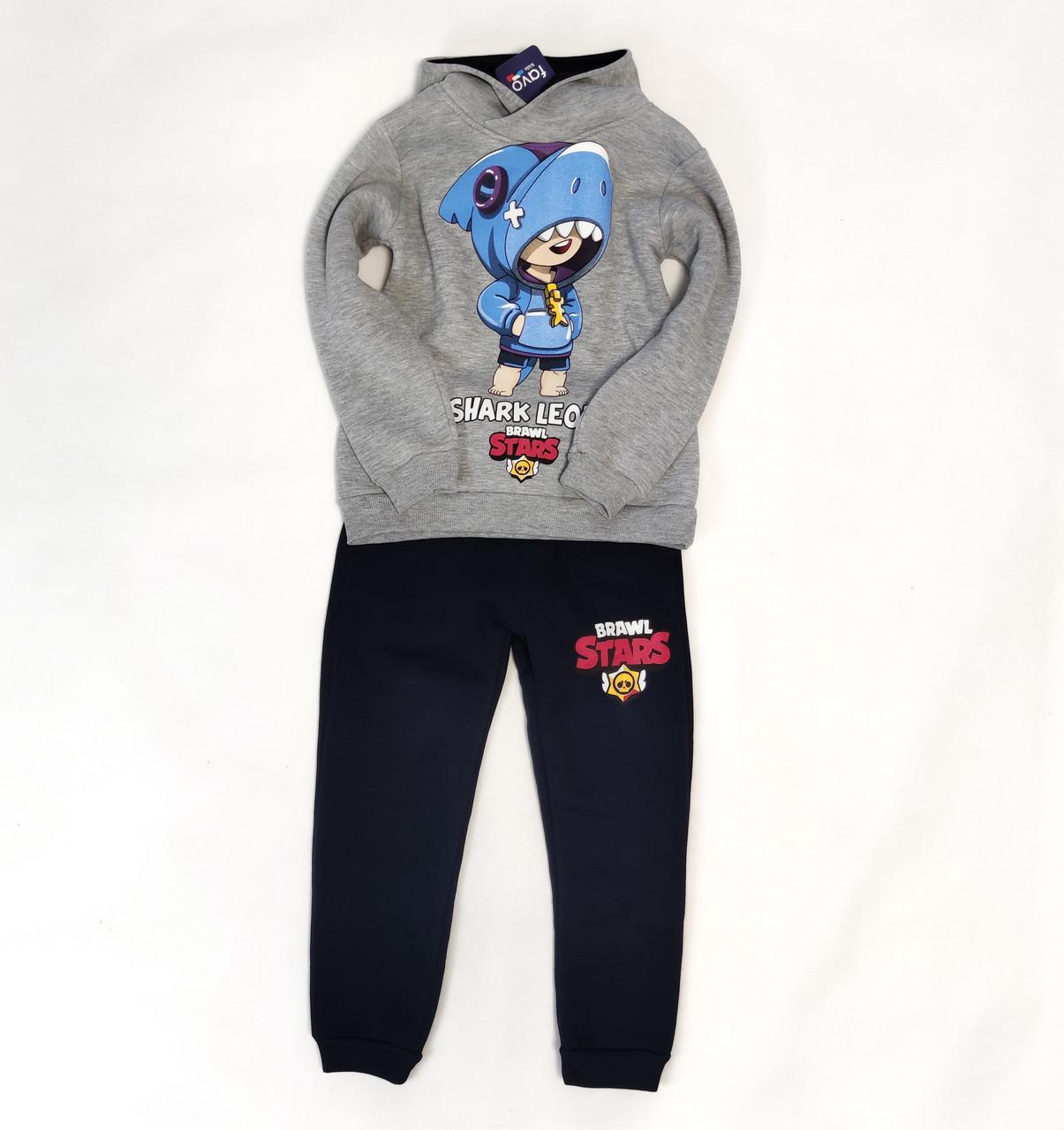 Бравл Старс brawl stars утепленный теплый костюм для мальчика кофта реглан штаны серый