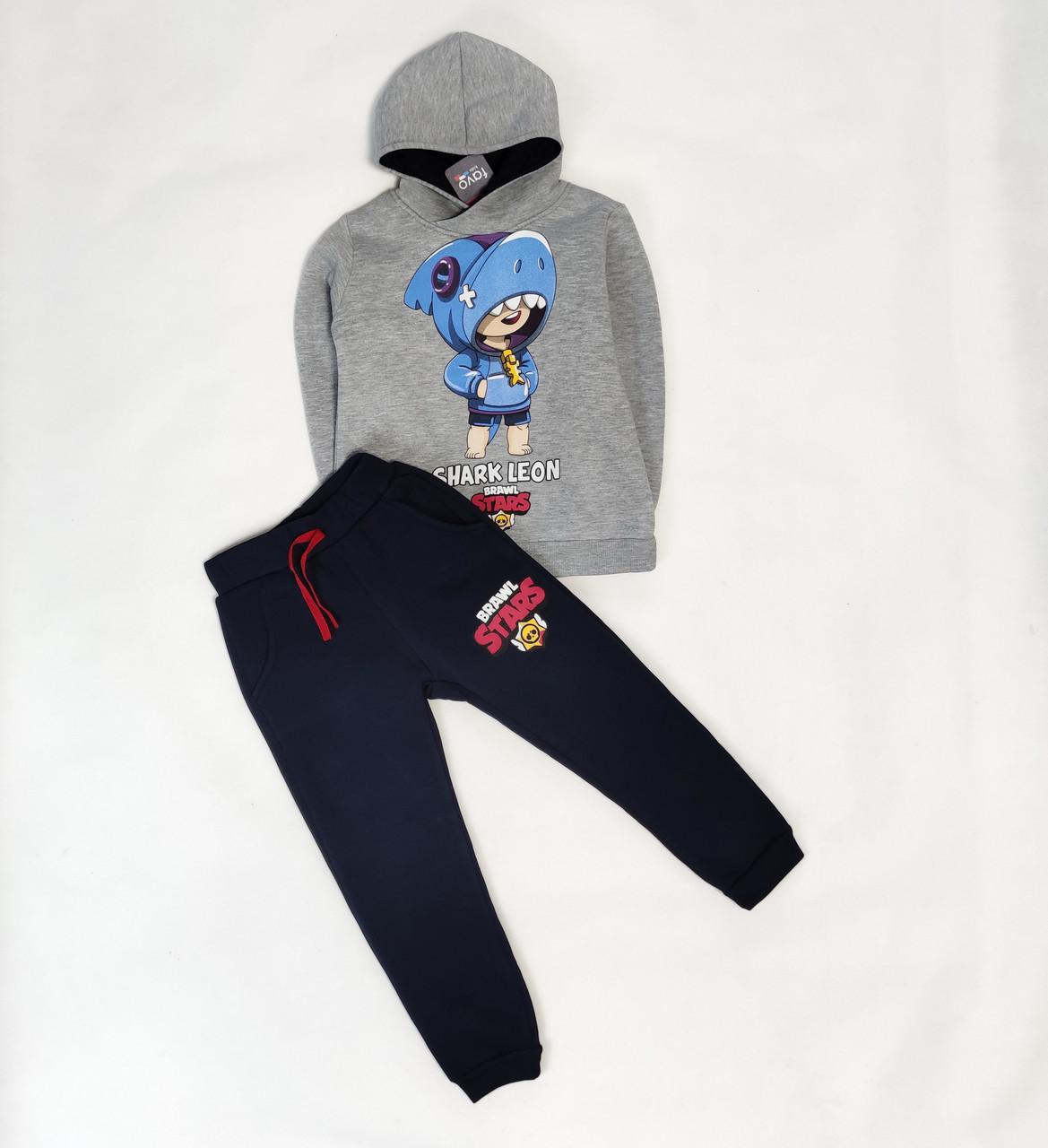 Бравл Старс brawl stars утепленный теплый костюм для мальчика кофта реглан штаны серый 6-7 лет
