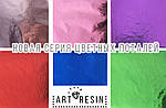 Новый каталог цветных поталей в мини видеообзоре