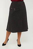 Женская юбка Фрезия р. 52-62