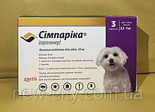 Симпарика (Simparica) таблетки от блох и клещей для собак весом 2,5-5 кг, 3 таб х 10 мг
