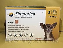 Симпарика (Simparica) таблетки от блох и клещей для собак весом 1,3-2,5 кг, 3 таб х 5 мг