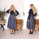 Трикотажное комбинированное платье 15-700, фото 2