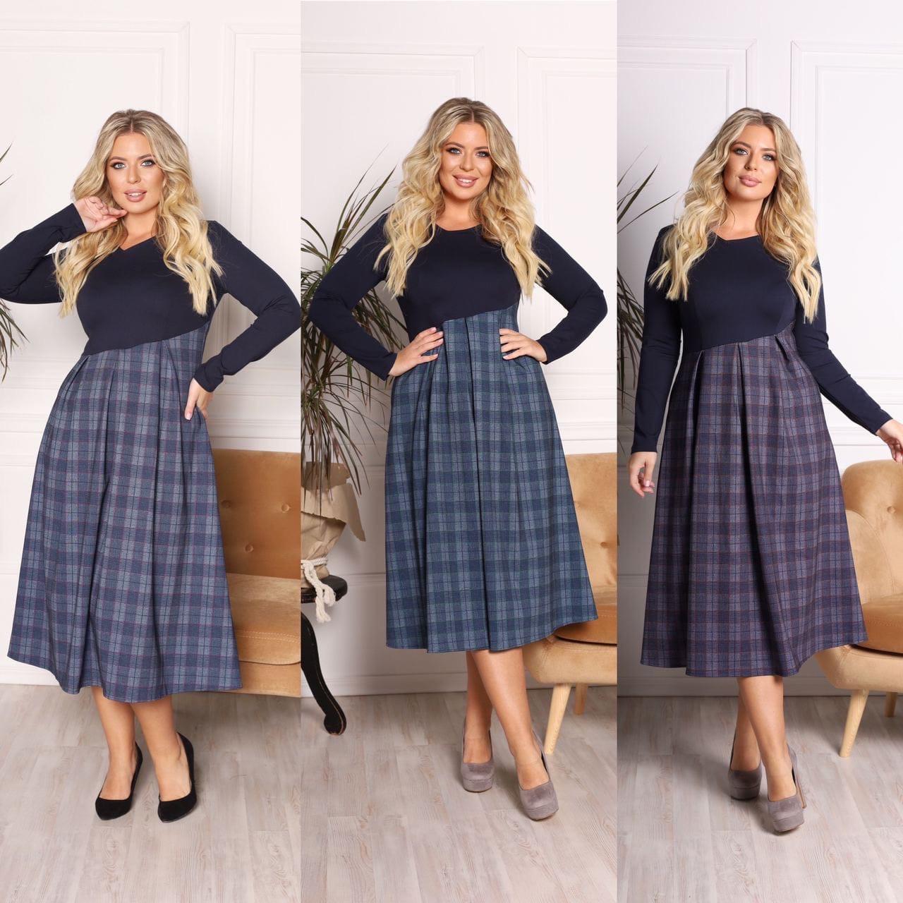 Трикотажное комбинированное платье 15-700