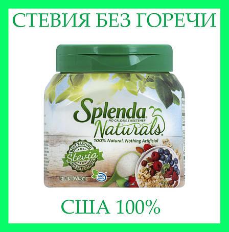 Стевія без гіркоти Splenda США 280 г натуральний цукрозамінник, фото 2
