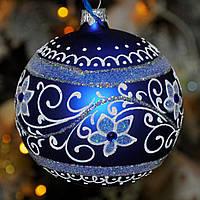 """Шары на новогоднюю елку из стекла """"Цветок в полоске"""" 60 мм, фото 1"""