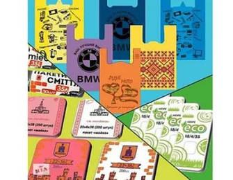 Пакеты полиэтиленовые и термопакеты