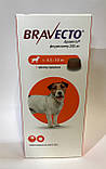 Бравекто (Bravecto®)  Жевательная таблетка для защиты собак от клещей и блох 4.5-10 кг, фото 2