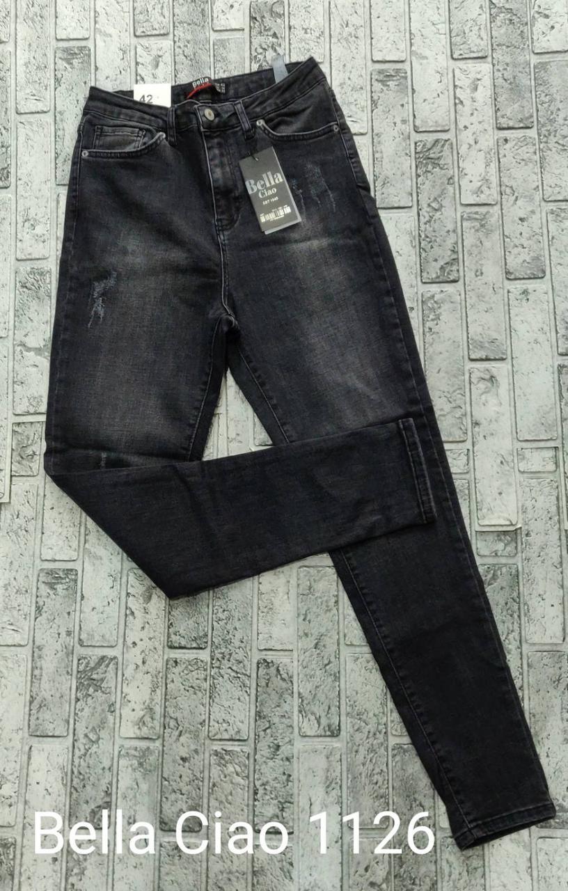 Батальные утепленные джинсы стрейч Bella Ciao 1126 (42-52)
