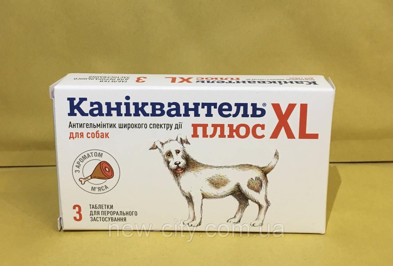 Каниквантель Плюс XL (Caniquantel Plus XL) Антигельминтик для собак с ароматом мяса