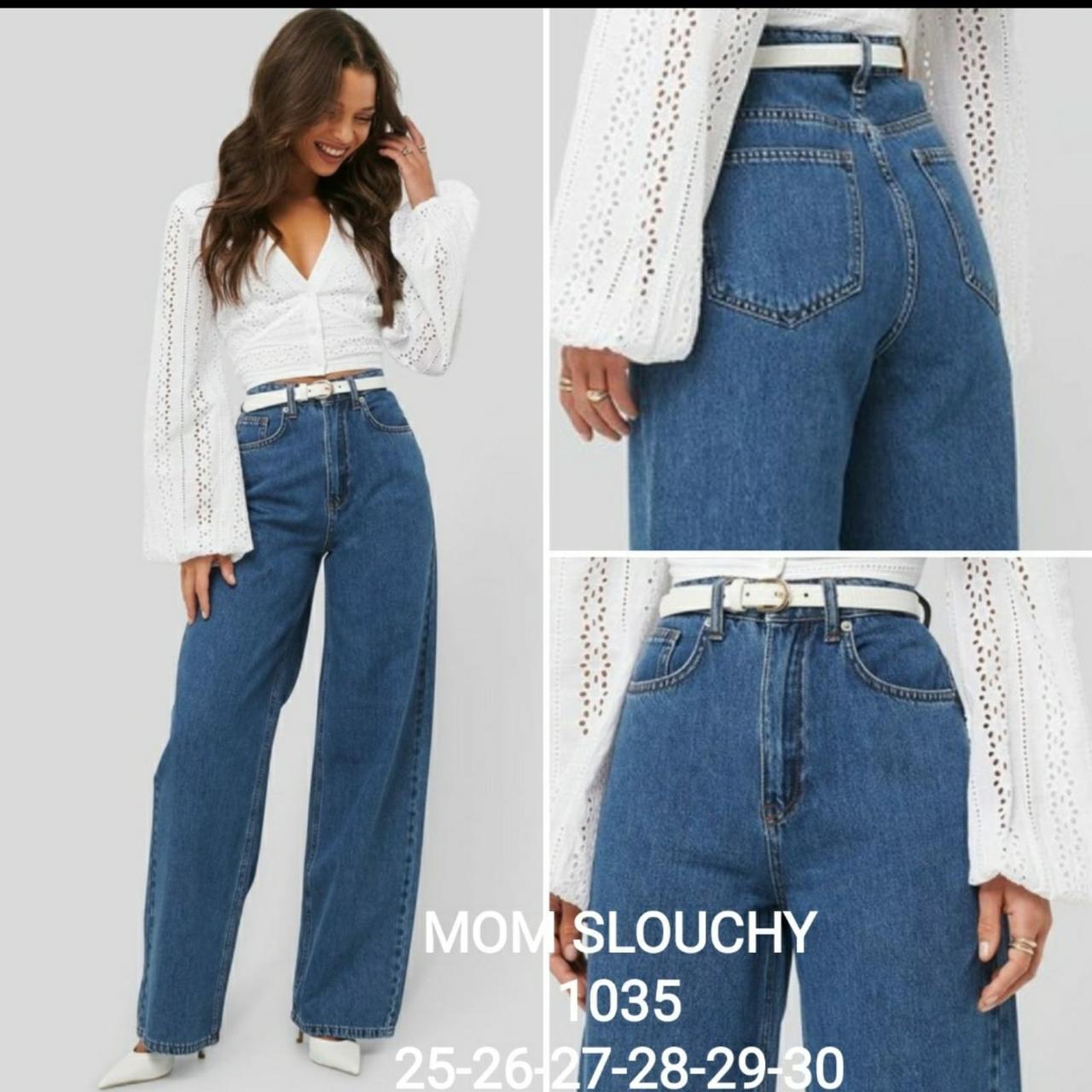Расклешенные женские джинсы слоучи от бедра Esqua 1035 (25-30 в расцветках)