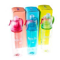 Пляшка для води 400 мл з розпилювачем, пляшечка спортивна Бірюзовий