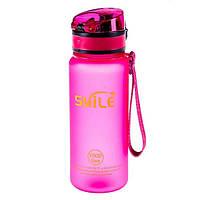 Пляшка для води SMILE 650 мл, пляшечка спортивна Рожевий