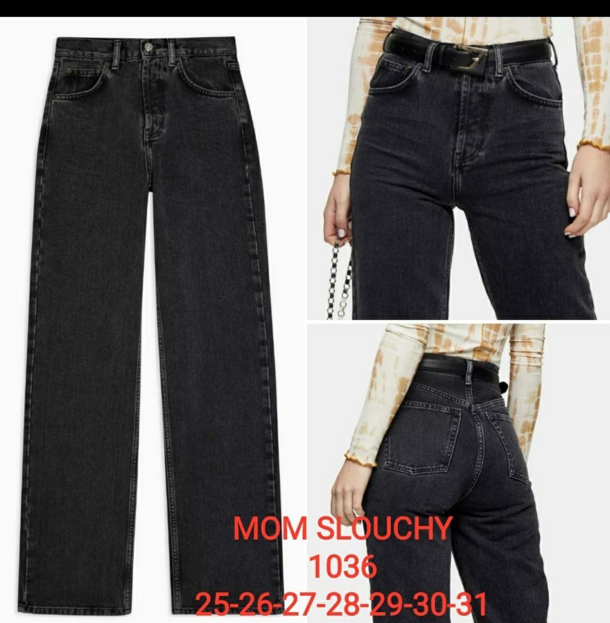 Женские джинсы мом-слоучи от бедра Esqua 1036 (25-30)