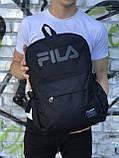 Спортивный рюкзак для школы и спорта Fila (светоотражающий), фото 2
