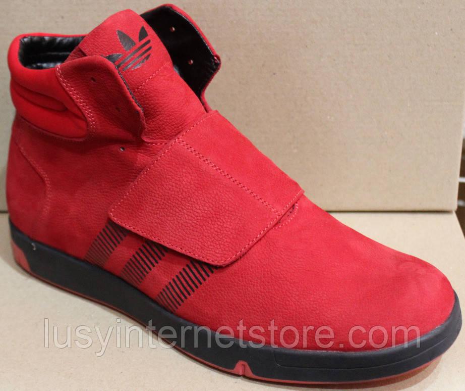 Ботинки молодежные осенние мужские кожаные от производителя модель ВР704-1
