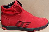 Ботинки молодежные осенние мужские кожаные от производителя модель ВР704-1, фото 4