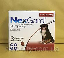 НексгарД \ NexGard  Жевательные таблетки для собак от блох и клещей 25-50кг 3 таб