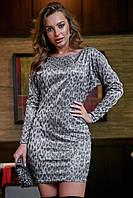 Платье 12-1273 - серебро леопард:  S M L XL, фото 1