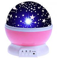 Ночник Star Master в форме шара со шнуром USB РОЗОВЫЙ | Детский ночник-проектор | Ночник звездное небо