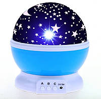 Ночник Star Master в форме шара со шнуром USB СИНИЙ | Детский ночник-проектор | Ночник звездное небо
