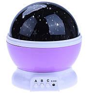 Ночник Star Master в форме шара со шнуром USB ФИОЛЕТОВЫЙ | Детский ночник-проектор | Ночник звездное небо