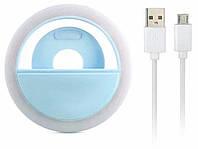 Светодиодное селфи кольцо СИНЕЕ Selfie Ring Light | Подсветка для селфи | Лампа-кольцо для фото
