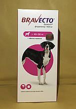Бравекто (Bravecto®)  Жевательная таблетка для защиты собак от клещей и блох 40-56кг