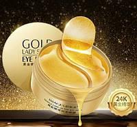 Гидрогелевые золотые патчи Images Beautecret Seaucysket Eye Mask c коллагеном | Патчи для глаз и лица