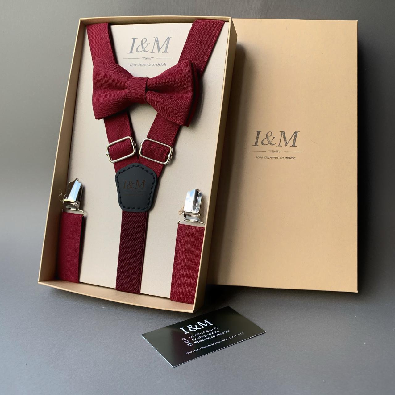 Набір I&M Craft краватка-метелик і підтяжки для штанів бордовий (030204)
