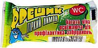 Elensee Фрешик освіжаючий засіб для унітазу Гіркий лимон (запасний блок) 40 г