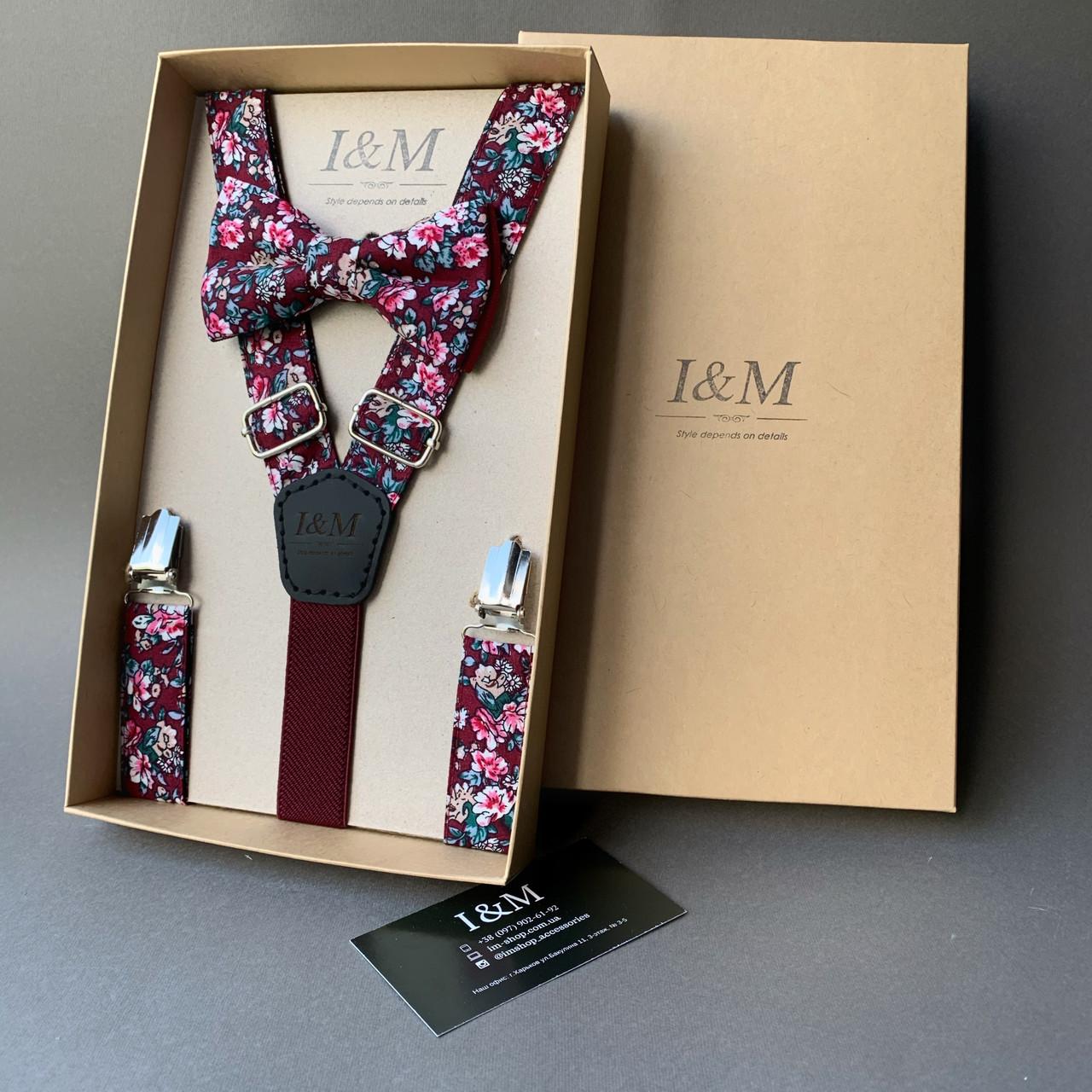 Набір I&M Craft краватка-метелик і підтяжки для штанів бордовий (030265)