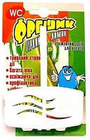 Elensee Фрешик освежающее средство для унитаза Горький лимон (контейнер) 40 г