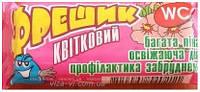 Elensee Фрешик освежающее средство для унитаза Цветочный (запасной блок) 40 г