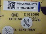 Плати від LED ТЕЛЕВІЗОР Mystery MTV-4331LTA2 по блоках (матриця розбита)., фото 7