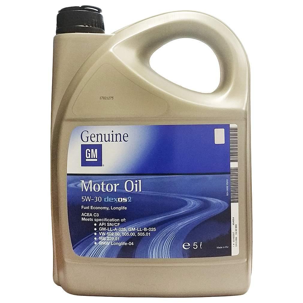 Моторное масло General Motors Dexos2 5W-30 4л