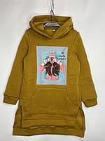 Туника подростковая тёплая на флисе для девочек с капюшоном с рисунком 8-11 лет, горчичного цвета