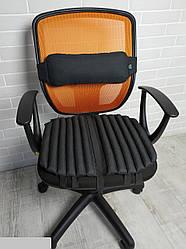 Накидка на офісне крісло під поперек і сидіння EKKOSEAT. Ортопедична. Комплект.